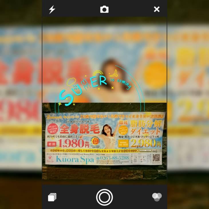 PhotoGrid_1464770292383