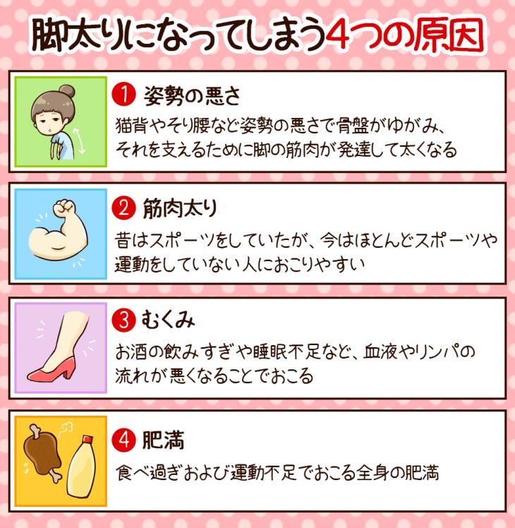 asiyase_4
